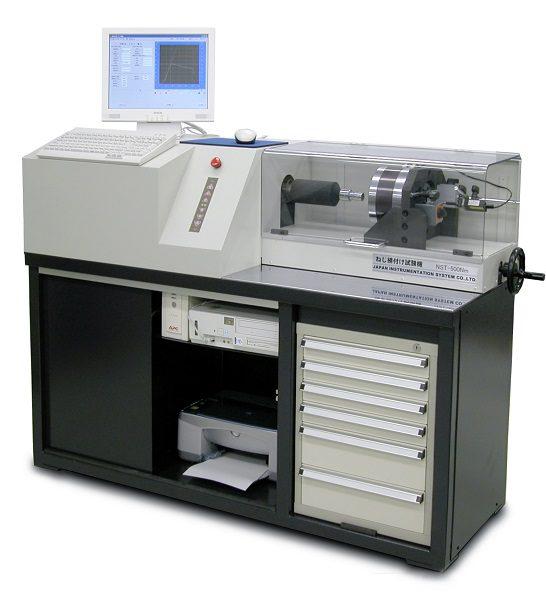 NST-500Nm